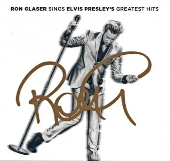 ronglaser_cd_cover_front